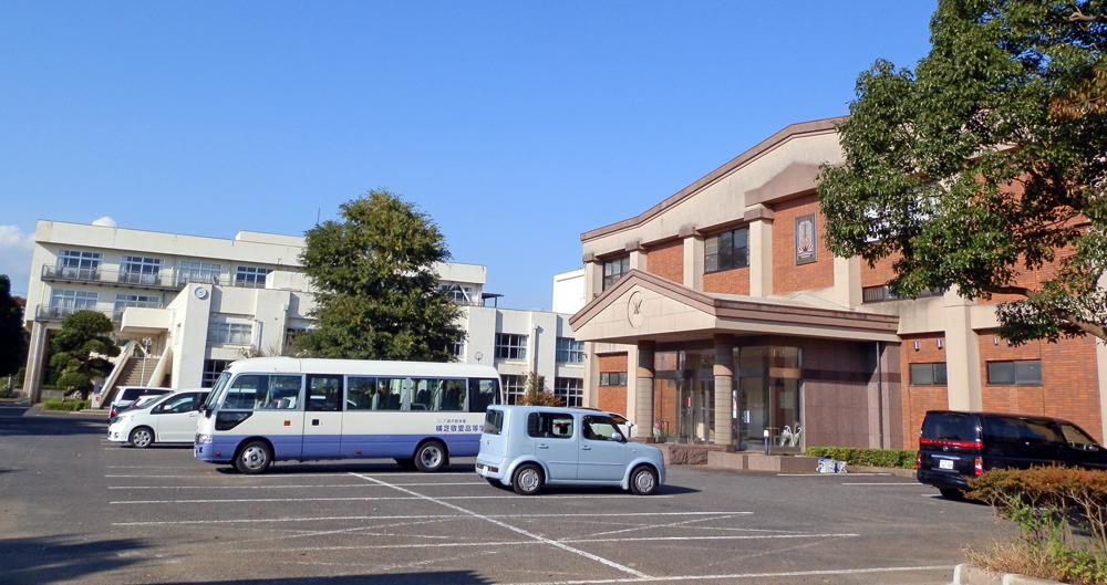 横芝敬愛高等学校
