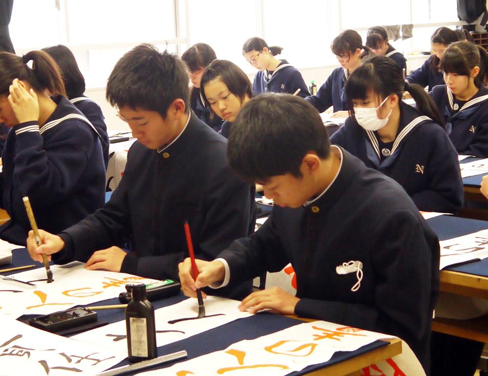Menu成田高等学校付属中学校